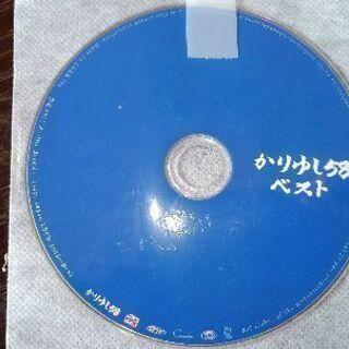 かりゆし58 ベスト CD