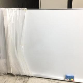 新品 暁ボード ホワイトボード 壁掛け 無地 ホーロー製 1200...