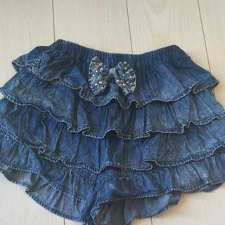 140センチ Jenni キュロット スカート