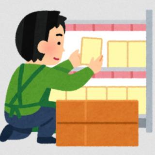 店舗内での品揃え、在庫管理、レジ補助(菊池市)
