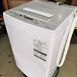 ◆2019年製◆《3本のシャワーでしっかり洗う!》TOSHIBA/...