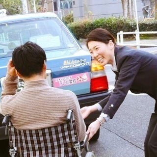 【名古屋中村区】介護ドライバー◆平均年収469万円(賞与年3回)◆...