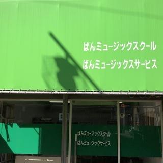 カラオケ教室(演歌) 生徒募集!!