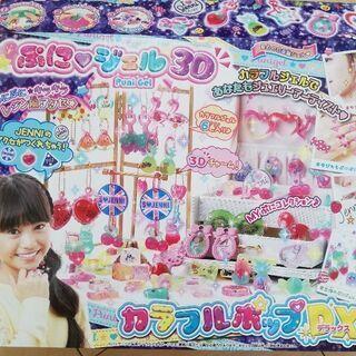 ぷにジェル3D カラフルポップDX used
