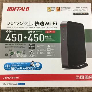 [エイブイ]バッファロー、無線LAN、WZR-900DHP