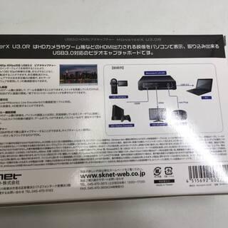 新品 SKNET USB3.0接続 HDMIビデオキャプチャーユニ...