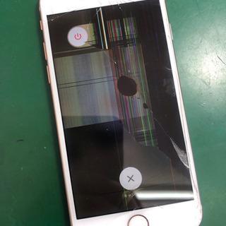 iPhoneの画面割れ修理はお任せください。