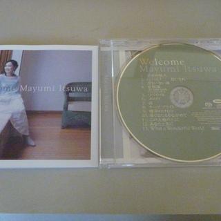 【新品同様】CD五輪真弓(SACDハイブリッド盤)