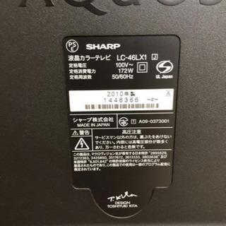 SHARP  AQUOS46インチフルハイビジョン液晶カラーテレビLC-46LX1 LEDバックライト46V型 2010年製 リモコン付き - 売ります・あげます