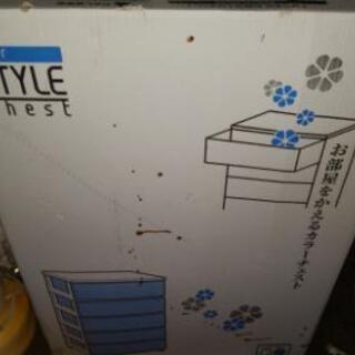カラーボックス 新品未使用