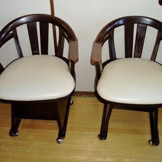 無料 椅子2脚(キャスター付き)