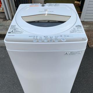 洗濯機 東芝 一人暮らし 5㎏洗い...