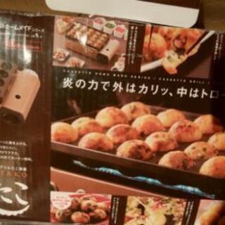 イワタニ炎たこ新品未使用(定価5,000円)の画像
