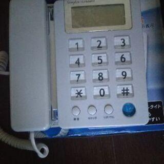 固定電話受話器