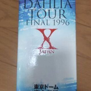 X Japan VHS