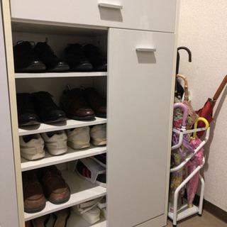 靴箱(ニトリ)