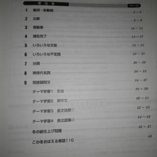 英語問題集 中3用3冊 - 本/CD/DVD