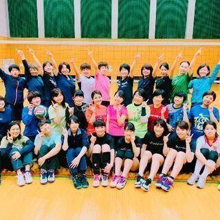 ☆女子バレーチーム☆高校生、大学生大歓迎!