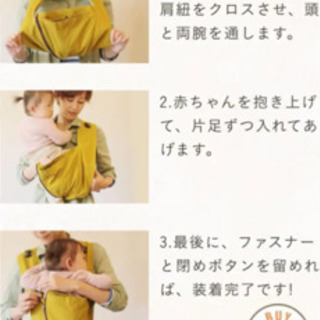クロス抱っこ紐type2 【キューズベリー】