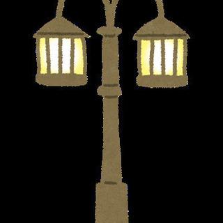 ご存知ですか? 水銀灯のランプは2021年以降製造中止になります。