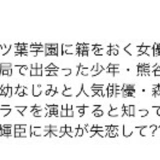 コミック ハンサムな彼女 - 本/CD/DVD
