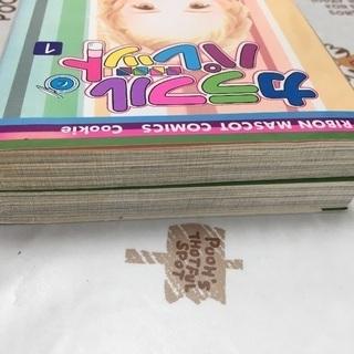 コミック カラフルパレット(1、2巻セット) - 宇治市
