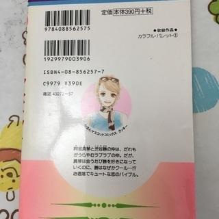 コミック カラフルパレット(1、2巻セット) - 本/CD/DVD