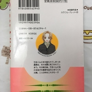 コミック カラフルパレット(1、2巻セット) − 京都府