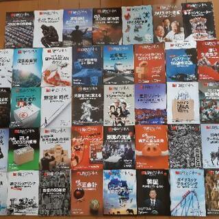 【お取引中】日経ビジネス 39冊セット まとめ売り 日経BP社