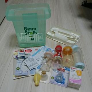哺乳瓶消毒ケースと哺乳瓶