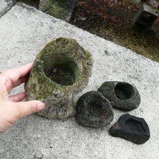 軽石?でできた植木鉢4個セット