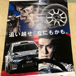 映画「Over Drive」ポスター