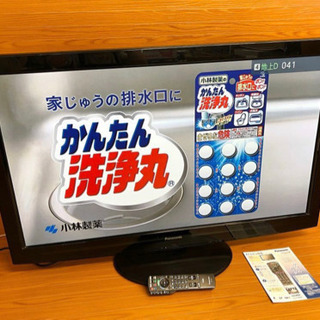 Panasonic VIERA 46V型◎プラズマテレビ◎ TH...