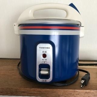 炊飯器  2.5合用