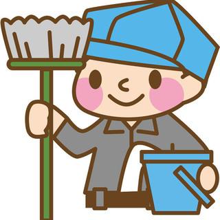 【未経験者歓迎】民泊の清掃スタッフ募集