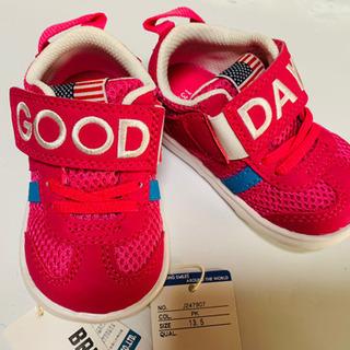 BREEZE  ×  IFME  子供靴  13.5㎝
