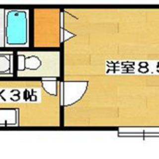 【マンションアルティア103号室(1K)】仲介手数料0円!礼金0円...
