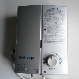 リンナイ ガス瞬間湯沸器 LPガス用です
