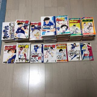 【※裁断済 ・自炊】 キャプテン翼 全巻セット 全74冊