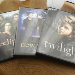 DVD トワイライト