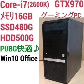 お取引中)爆速ゲーミング Core-i7 GTX970 SSD4...