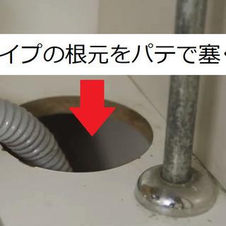 ゴキブリ駆除は根本的な穴埋めが効果的です。
