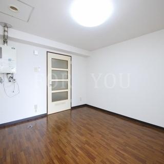 【フリーレント1ヶ月可】駅チカ便利◎管理費込みで家賃3万円台♪