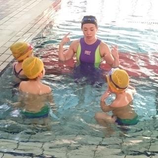 指導員募集!横浜市青葉区 発達障害専門の水泳教室