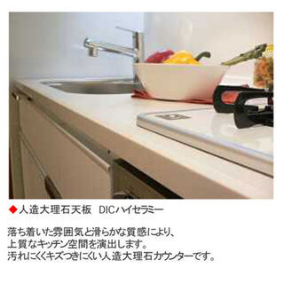 【民泊利用可能賃貸・札幌市中央区】ハイクオリティ住宅でゲス…