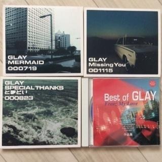 GLAY CD  おまけ付