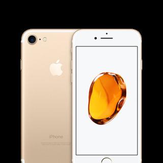【緊急値引き】iPhone7 32GB Gold 【au】