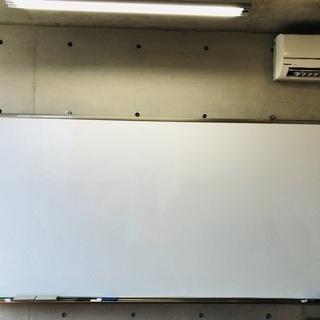 壁掛け式 大型ホワイトボード