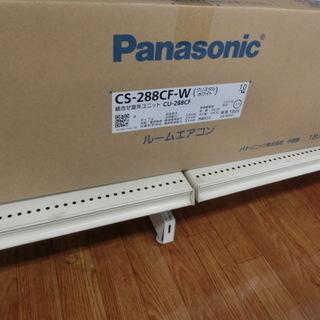 【安心1年保証】Panasonic 2.8kw壁掛けエアコン【トレ...