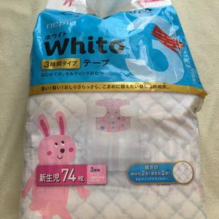 ネピアホワイトオムツ新生児テープ3時間タイプ